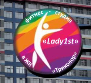 Пользователь Lady1st